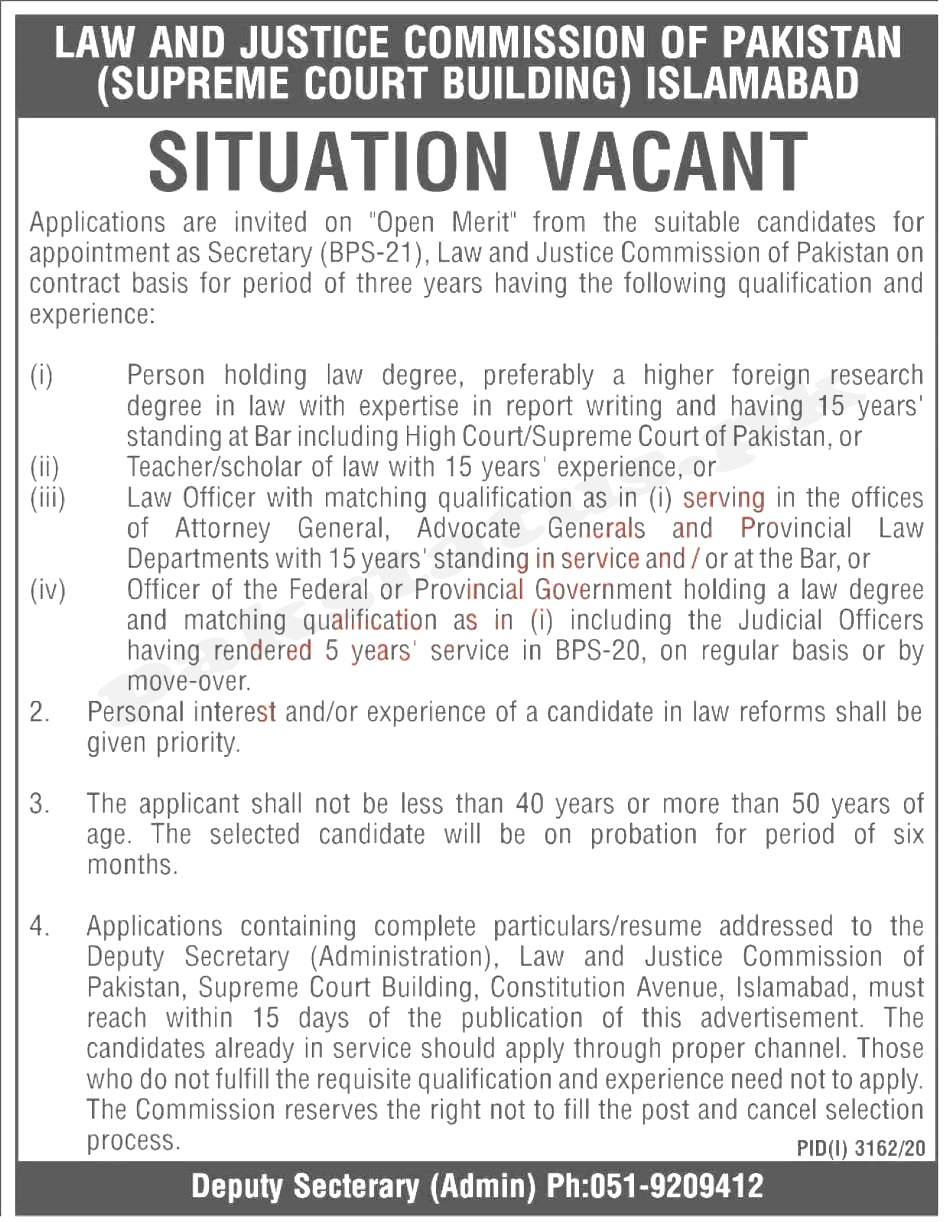 Law & Justice Commission of Pakistan Jobs 2020