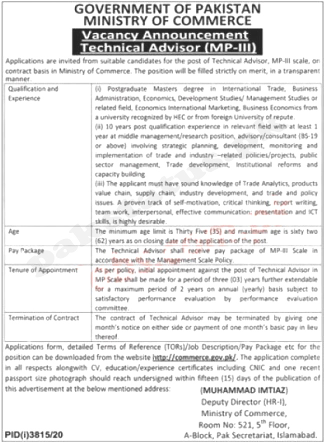 Ministry of Commerce Jobs 2021